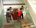 北京物流专线/托运公司/货运公司/搬家搬厂托运