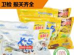 韩国进口三进X-5花生夹心巧克力棒 香蕉