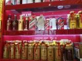 收購茅臺酒,五糧液,購物卡,福卡,黃金,名表
