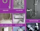 杨区村维修水龙头滴水 更换水龙头 马桶 水箱 三角阀 轨道