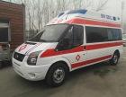 西安第九医院120救护车带呼吸机出租(费用多少)费用多少?