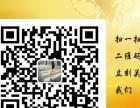 潍坊专业淘宝拍照做图 淘宝培训指网店装修价格最低