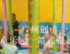 乐宝贝加盟 综合体淘气堡儿童乐园