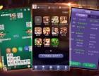 棋游戏,捕鱼游戏,各类电玩游戏开发定制的价格详情