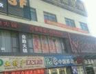 城关 八一南路八一菜市场正对面 酒楼餐饮餐馆 商业街卖场