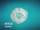供应腹腔镜保护套