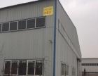 小营工贸区 2000平米 承重厂房招