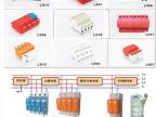 南平WLF-FL909电信信号网络防雷器价目表