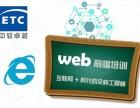 广西web前端HTML5培训,南宁中软卓越学员受企业青睐