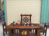 船木家具老船木茶桌茶台茶实木功夫船木茶桌椅组合特价阳台户外