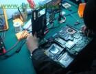 梅陇电脑维修罗秀路老沪闵路家用电脑维修系统无线网点