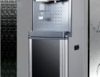 德国欧美克斯自带50升冰箱过滤系统净饮机