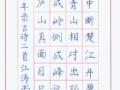 潍坊练字硬笔毛笔书法培训