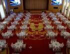 北京 婚宴酒店价格