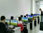 银川平面设计培训学校 广告设计 淘宝美工实操培训