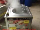 环保油蒸包炉 安全方便 高旺科技厂家直销 不锈钢节能蒸炉