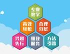 广州天河高中全科辅导,高一补习,高二,高三数学英语补习