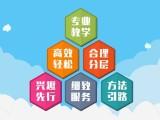 北京海淀小学补习班,初中补习,高中补习,全年级全科辅导