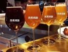 西安+燕鹰精酿啤酒+燕鹰精酿带你走上佛系人生