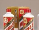桂林回收1995年96年97年98年茅台酒收购