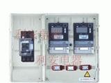 供应其他齐全新式三相电表箱 带开关