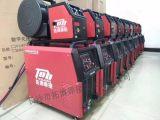 湖南长沙焊接公司 湖南长沙铝焊机价格