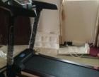健身跑步机,家里的健身房