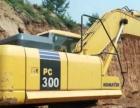 转让 挖掘机小松小松300杠7挖掘机