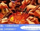 品尚豆捞火锅加盟费多少钱/火锅烤涮加盟店投资