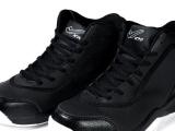 喜攀登篮球鞋新款 篮球鞋男减震耐磨运动鞋男 B507