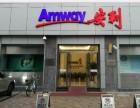 北京顺义安利专卖店铺位置顺义哪里有安利产品送货的
