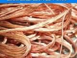 湘潭高价回收各种金属,电线电缆,各类工业塑料
