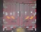 转让货车,高栏
