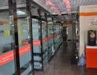 哈尔滨消防工程师 造价工程师 安全工程师培训班