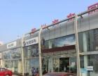 唐山360保洁-专业承接各种大型工程开荒/日常保洁