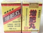 香港宝和堂增肥丸价格是多少钱一盒