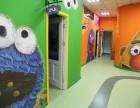天津南开儿童辅导 奥城中心 婴幼儿英语