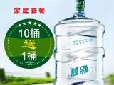 怡宝饮用纯净水批发零售