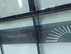 玻璃贴膜隔断磨砂膜 隔热膜 LOGO墙腰线条刻字