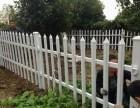 供应塑钢PVC庭院栏杆 优质护栏