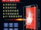 瑞祺 红米NOTE手机钢化玻璃膜 手机贴膜 钢化手机膜厂家直销