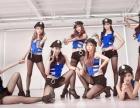 广州哪里有专业的爵士舞酒吧领舞培训分期学包就业教练