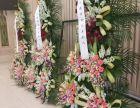 上海市基督教葬礼策划殡葬一条龙