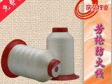 东莞庆弘纯棉缝纫线厂家批发环保纯棉线 纯棉纱线欢迎交流