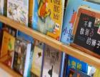 天津凯斯国际幼儿园绘本馆即将揭幕