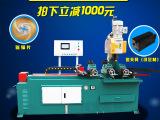 数控下料切割机全自动下料机高效智能原装现