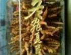 南通市收购冬虫夏草丨不属于药食两用物质丨直食高风险丨燕窝海参