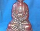 拍卖释迦摩尼佛像一般多少钱