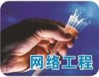 江桥网络维护-普陀网络维护-监控安装-企业IT外包