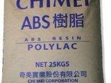 长期现货供应ABS/台湾奇美/PA-726M等各种塑胶原料改性塑